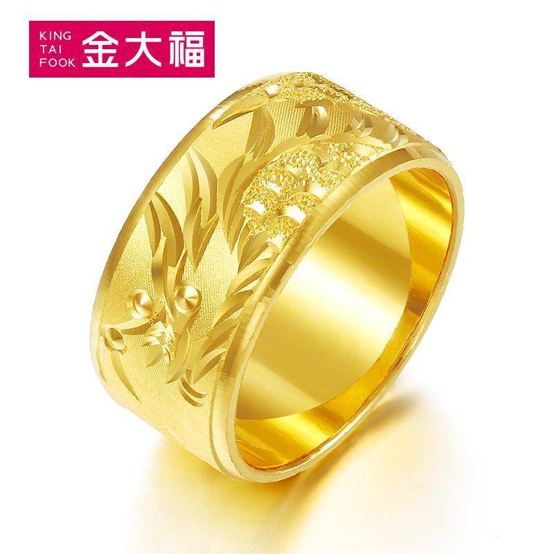 男結婚戒指