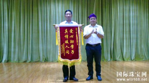 東方金鈺云南捐資助學,扶貧濟困